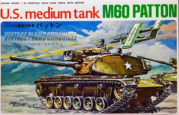 M60パットンの画像 p1_12