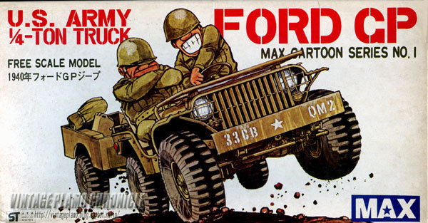 FordGP01.jpg