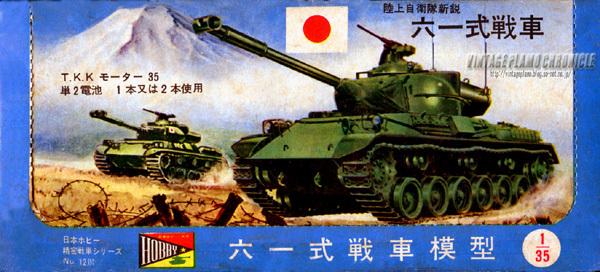 NipponHobby35Type61a.jpg