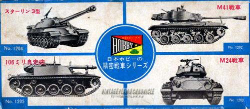 NipponHobby35Type61c.jpg