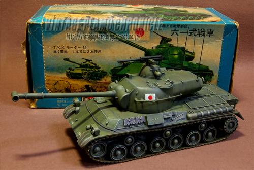 NipponHobby35Type61m.jpg