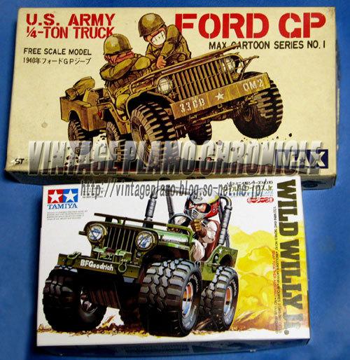 FordGP15.jpg